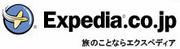 expedia_co_jp_logo.png