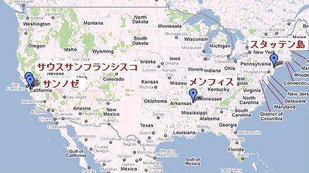 fedexmap5.jpg